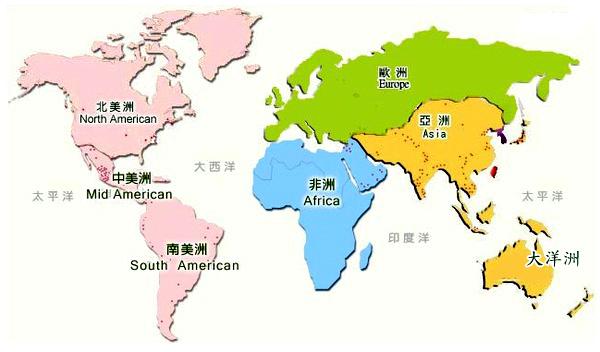 五大洲卡通地图
